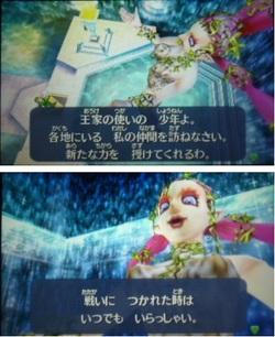 妖精 の 泉 大